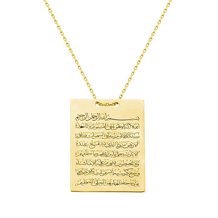 Ayetel Kürsi Yazılı Bayan Altın Kaplama Gümüş Kolye