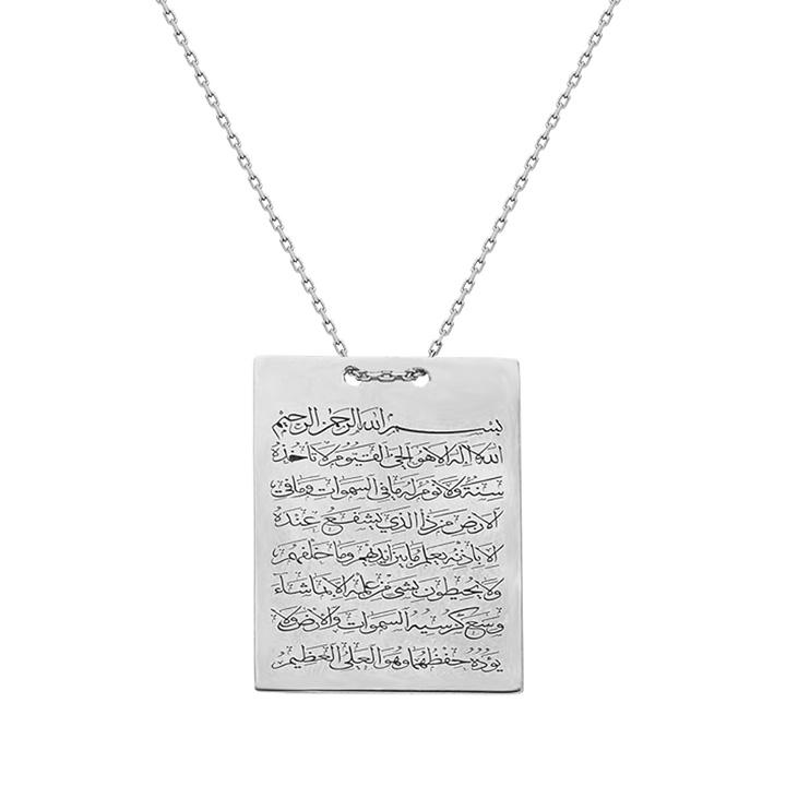 Ayetel Kürsi Yazılı Bayan Gümüş Kolye