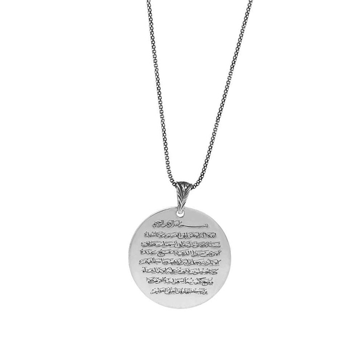 Ayetel Kürsi Yazılı Yuvarlak Bayan Gümüş Kolye